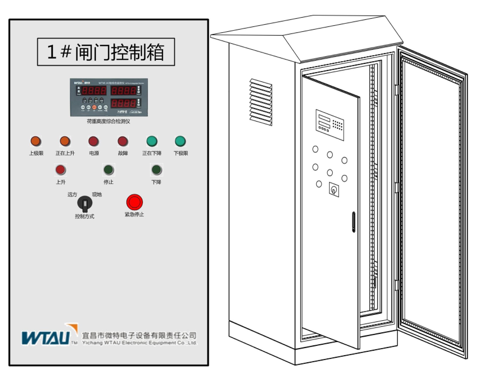 起重机安全监控管理系统